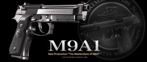 TOKYO MARUI U.S. M9A1 GAS BLOWBACK