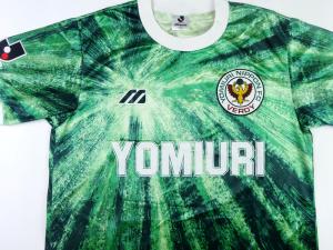 1993-95 Verdy Kawasaki Tokio Maglia Home (Top)