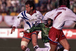 1993-95 Kashima Antlers Maglia Away L