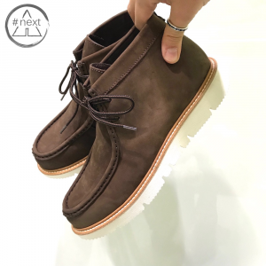 Kjøre Project - Micro Echelon Evolution High - Brown