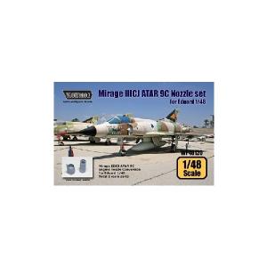 MIRAGE IIICJ ATAR 9C