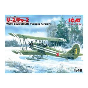U-2/PO-2