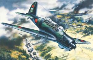 SU-2R