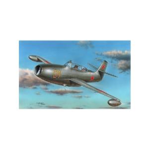 YAK-23 UTI