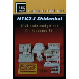 N1K2-J