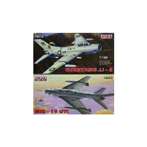 JJ-6 & MIG-19 UTI