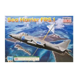 SEA HARRIER FRS.1