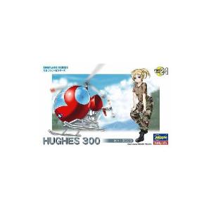 HUGHES 300
