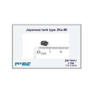 JAPANESE TANK TYPE 2KA-MI
