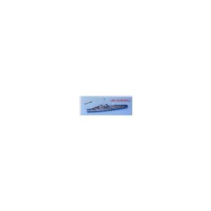USS GENDREAU (DE-639)