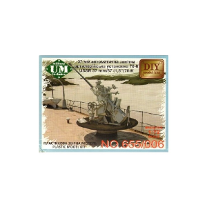 USSR 37MM/67 (1.52) 70-K
