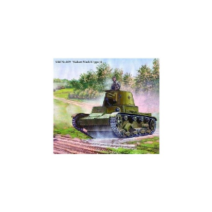 VICKERS TANK MODEL E VERSION B