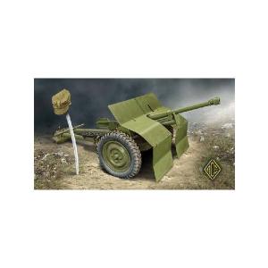 WWII WZ.36