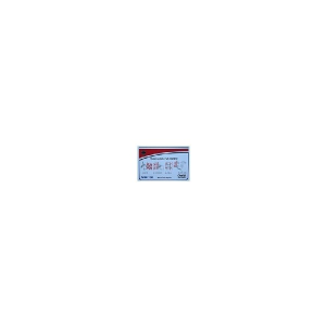 RADAR AERIALS FUG 202/212