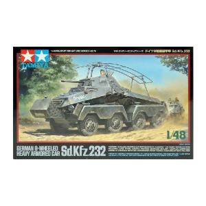 SD.KFZ.232