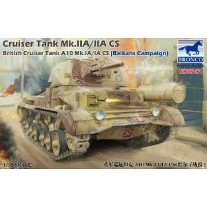 CRUISER TANK MK.IIA/IIA CS