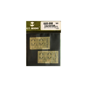DSHK/DSHKM AMMO BOX