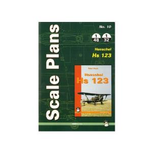 HS 123