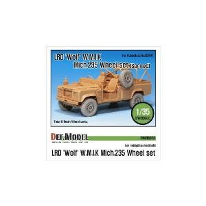 LRD XD WOLF 'W.M.I.K' MICH.235 SAGGED
