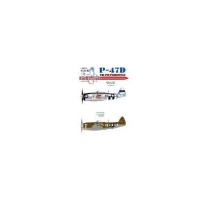 P-47 ELSIE/LIL BUTCH