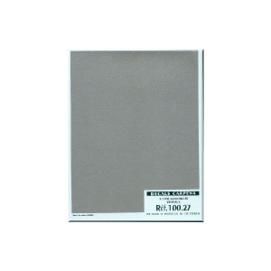 SILVER ALUMINUM SURFACE