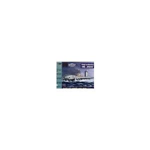 SUBMARINE HMS UNDINE