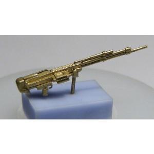 12,7MM UBS HEAVY MACHINE-GUN