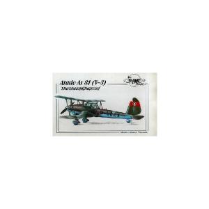 ARADO AR 81 (V-3)
