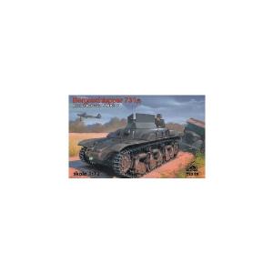 BERGESCHLEPPER 731(F)