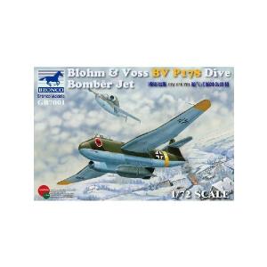 BV P178 DIVE BOMBER JET