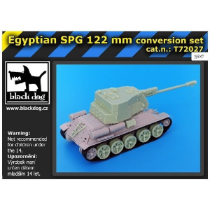 EGYPTIAN SPG 122 MM