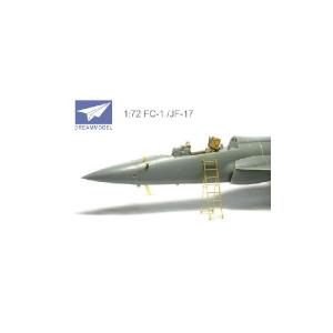 FC-1/JF-17