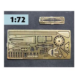FW 190 A/F/G
