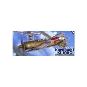 KI-100 II TYPE 5