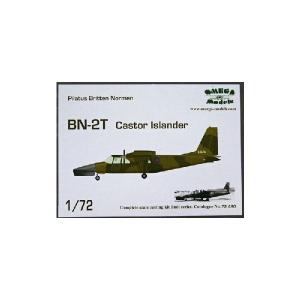 PBN BN-2T