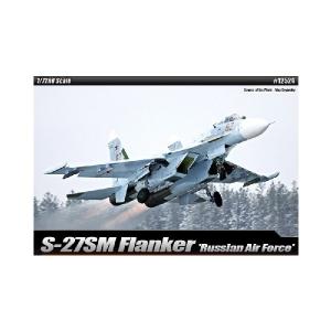 S-27SM FLANKER