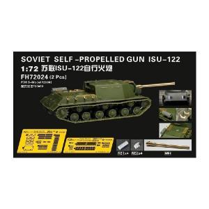 SELF-PROPELLED GUN ISU-122