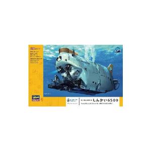 SHINKAI 6500