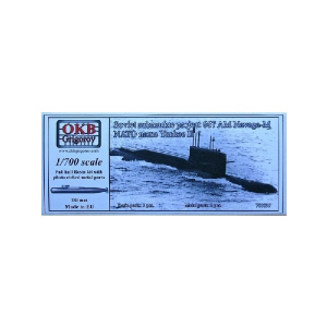 SOVIET SUBMARINE PROJECT 667 AM NAVAGA-M NATO NAME YANKEE II
