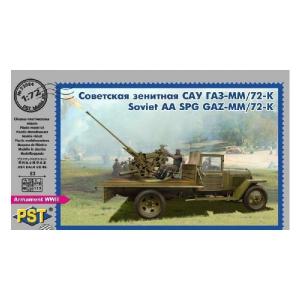 SPG 72-K/GAZ-MM