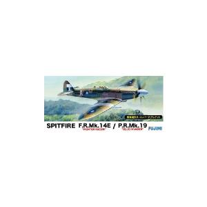 SPITFIRE F.R.MK.14E / P.R.MK.19