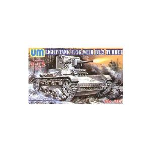 T-26 W/ BT-2 TURRET