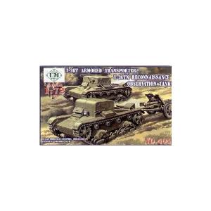 T-26TN