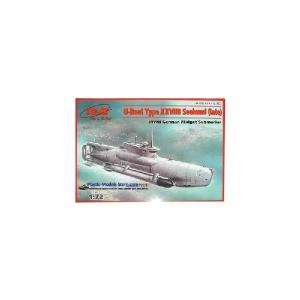 U-BOOT TYPE XXVIIB SEEHUND LATE