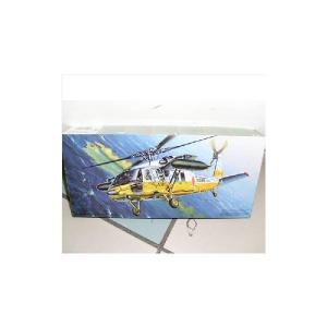UH-60 J BLACK HAWK