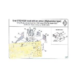 URAL 4320 ADD-ON-ARMOR