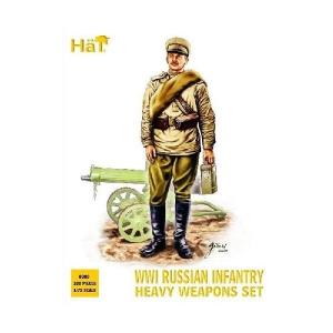 WWI RUSSIAN HEAVY WEAPONS