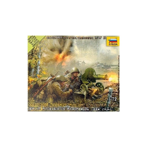 WWII SOVIET MACHINE GUN MAXIM WITH CREW 1941-43