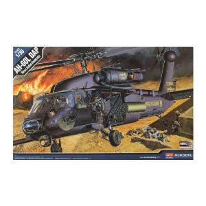 AH-60L
