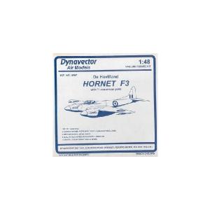 HORNET F3